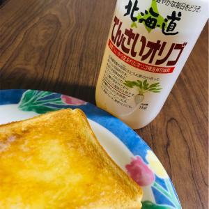 すっきりした甘さ!北海道てんさいオリゴ✨美味しい♡扱いやすい♡体にいい♡