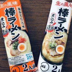 安い!美味しい!マルタイラーメンをアレンジ✨大人は麺かため、子供は麺やわらかめ