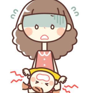 赤ちゃん片手抱っこは危険!8か月の子供を落としてしまった…