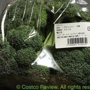 アメリカ産 ブロッコリー 4株