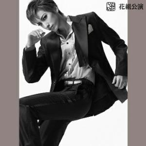 顔は口ほどにものを言う!柚香光さん「DANCE ORYMPIA」先行画像はファッション紙の表紙?