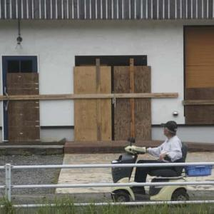 Typhoon Hagibis: Japan orders evacuations as storm arrives   World news   The Guardian