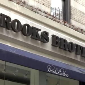 米ブルックス ブラザーズが破産法の適用を申請