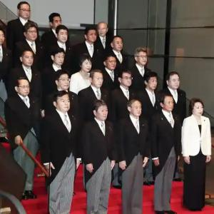 ★Japan is a 'democracy without women'