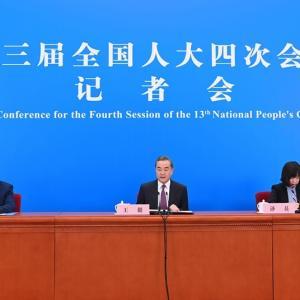 ★中国外交政策と対外関係
