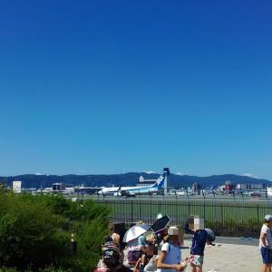 【レポート】「伊丹空港スカイパーク」間近で飛行機が見れる&水遊びも楽しい公園