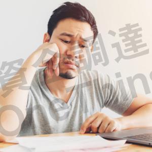 信頼の会社を厳選!【2019年11月最新】ファクタリング会社おすすめランキング