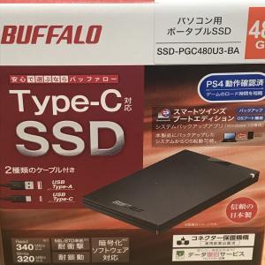 外付けSSDでグラブルVSは早くなるのか?SSD-PGC480U3-BAで検証してみた!