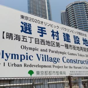 東京オリンピック公式サイトid登録手順!用意するものは?