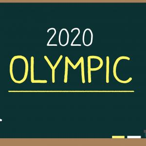 東京オリンピック公式サイトでチケット購入しよう!申し込み方法は?