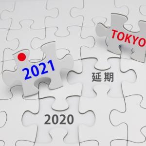 価格は?東京オリンピック2020の記念硬貨の種類と発売予定を知ろう
