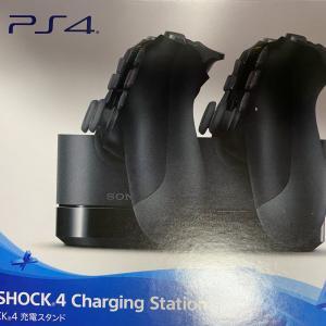 PS4のコントローラーが充電できなくなったら、純正充電スタンドで充電しよう!