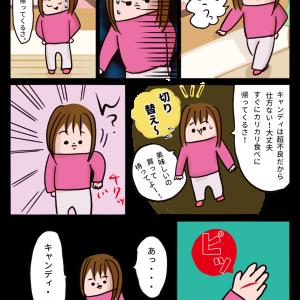 息抜き漫画5