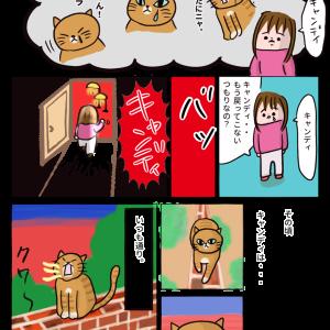 息抜き漫画6