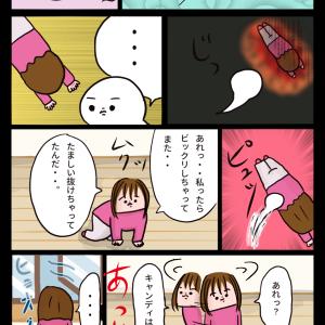 息抜き漫画4