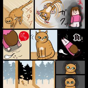息抜き漫画3