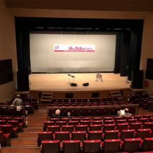 北海道作詩家協会第45回新作発表会 2019/10/13