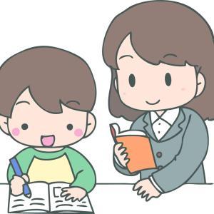 塾の有効活用法(子ども編)~二つだけ意識して取り組もう~