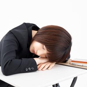 仮眠の重要性~効果的に仮眠を取って作業効率を上げよう!~