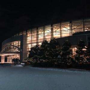 札幌交響楽団『ニューイヤークラシックコンサート2020』