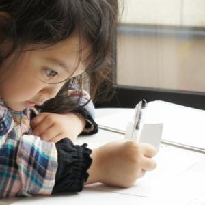 子どもを勉強嫌いにさせない!「楽しい&できる」の相乗効果