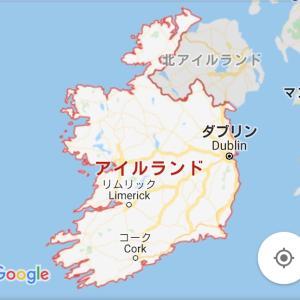 なぜ?ラグビーアイルランド代表は統一チーム?
