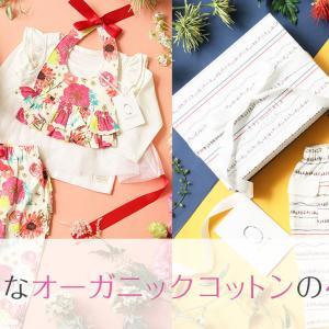 カラフルなオーガニックコットンのベビー服。ハルウララが可愛すぎると大人気!出産祝いにも◎