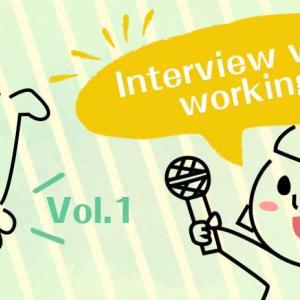 ママの働き方インタビュー vol.1「結婚相談所を運営する敏腕ママ」