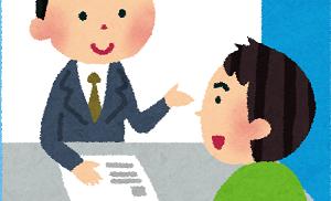 ハローワークでの失業保険申請に行く際の持ち物や認定日について。