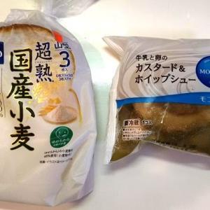 シュークリームと食パン、一緒に食べると何故こんなに美味しいの。禁断の食べ方!