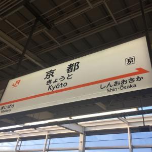 京都から福知山