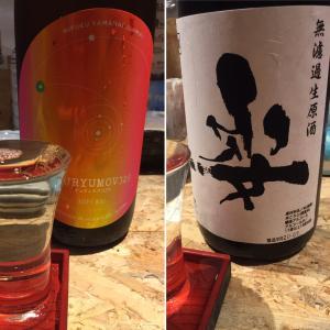 札幌 モグラ酒蔵で日本酒とアテ
