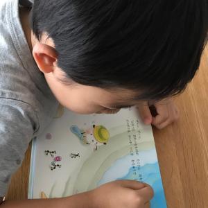 【長男4歳】文字の敏感期