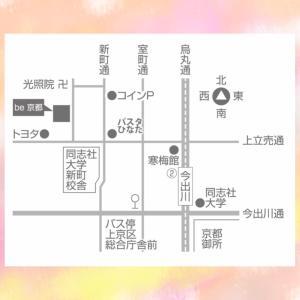 """原画展 """"ナナイロの華"""" in kyoto"""