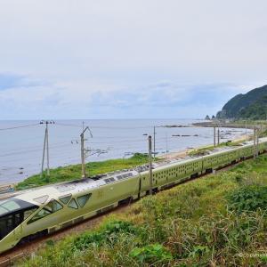 四季島(秋の3泊4日コース)in 羽越本線