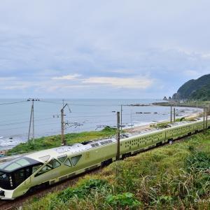 今日の 四季島(3泊4日コース)in 羽越本線