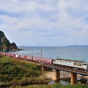 羽越本線 脇川と今川で EF510-510銀・いなほハマナス色