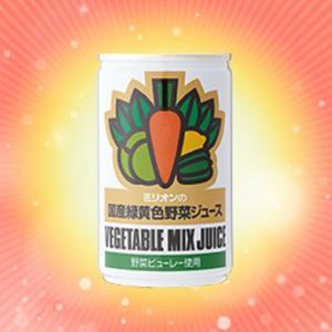 備蓄に便利な野菜ジュース|いざというときのために今から備えましょう