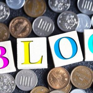 ブログ初心者はツイッターをやったほうがいい【心折れる前にツイッター】