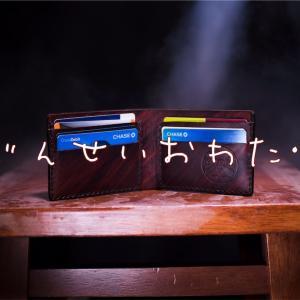 財布を落とした時の対処法「昨日サイフ落として悔しいです><」