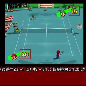 【ゆっくり解説】マリオテニスの強化学習モデル生成【DQN】
