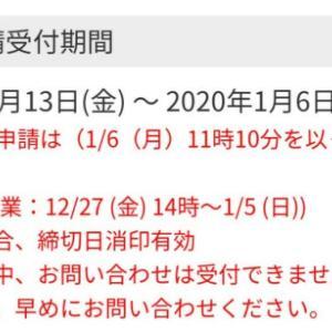 【異変】第14回キャリアコンサルタント試験