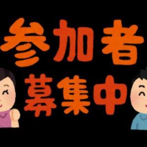 アンガーマネジメントティーンインストラクター養成講座(オンライン)開催について