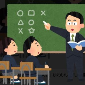 【論述対策講座】第15回キャリアコンサルタント試験(協議会)