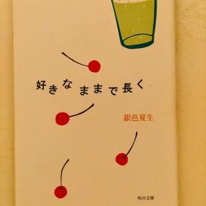 明日6/25はやぎ座の満月(^o^)