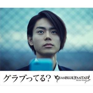グラブル雑談スレ 19/09/21(土)05:06