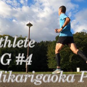6時間走の疲労 / Triathlete VLOG #4