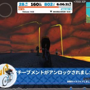 【Zwift】100マイル(160㎞)走りました! @Volcano Circuit