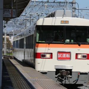 東武の電車を撮ってきた。