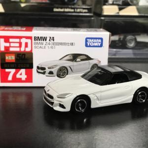 BMW Z4 (初回限定仕様)